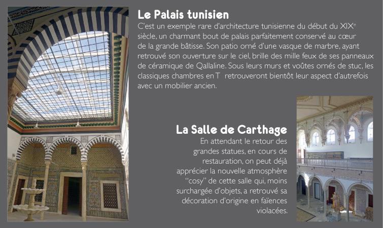 Palais-Salle