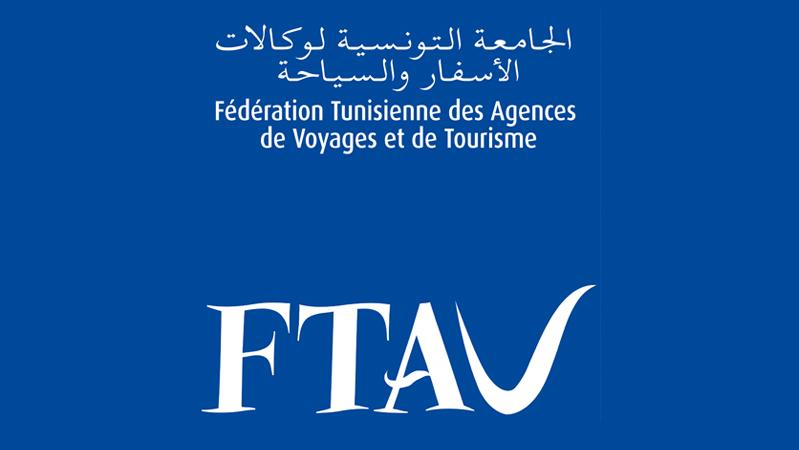 FTAV-Logo (1)