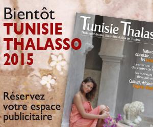 Pub-TUNISIE-THALASSO-2015