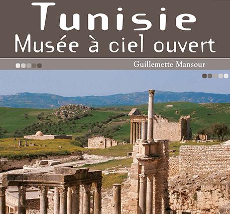 musee-a-ciel-ouvert-tunisie-tourisme-voyage-reservation-voles-hotel-archéologie-culture