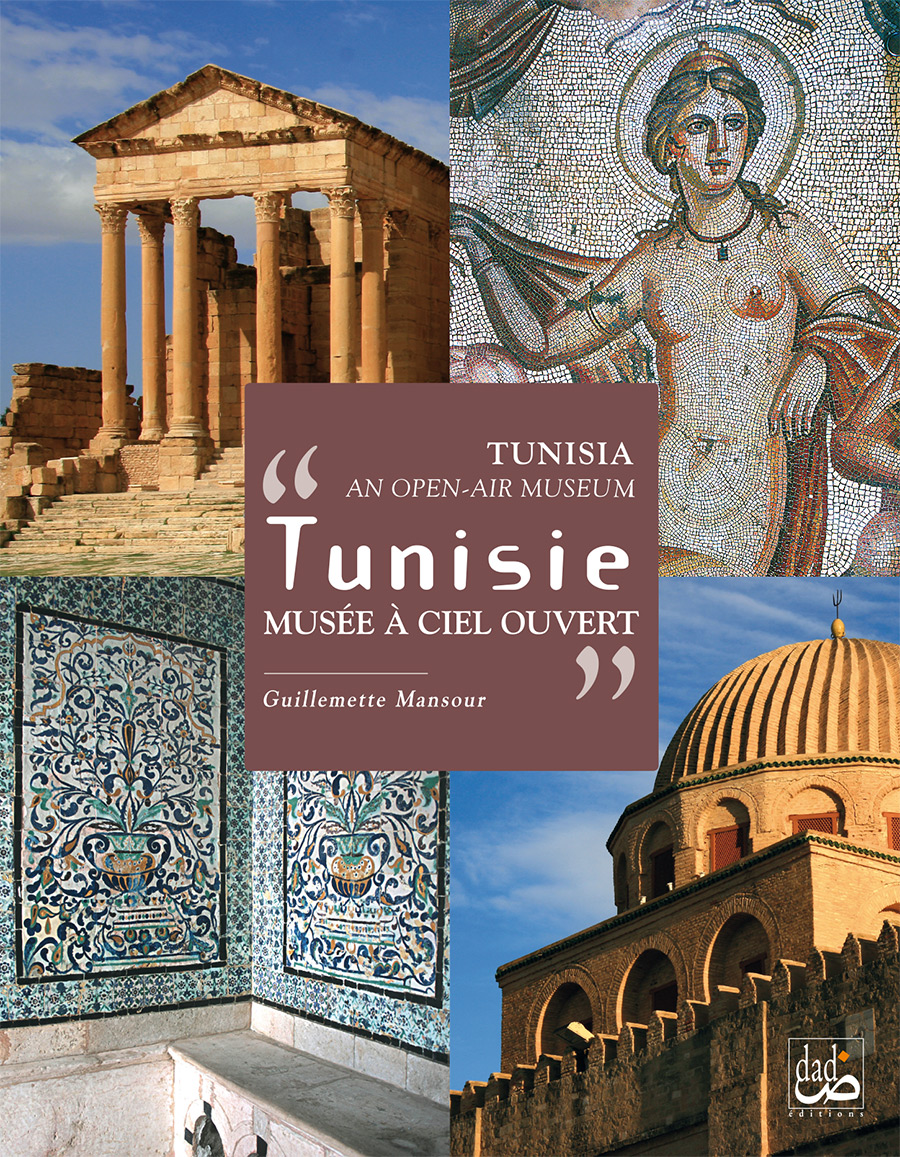 tunisie-musee-a-ciel-ouvert