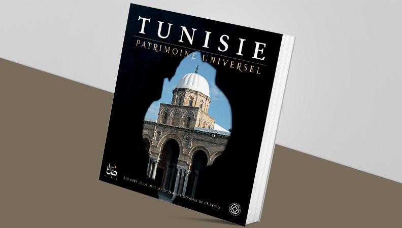 tunisie-patrimoine-universel