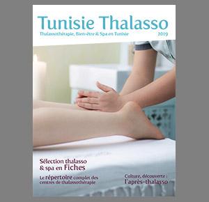 tunisie-thalasso-2019-300x290