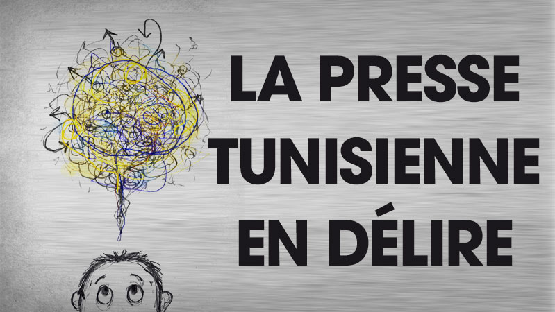 La-presse-tunisienne