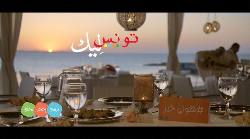 campagne-tourisme-interieur-2015-4