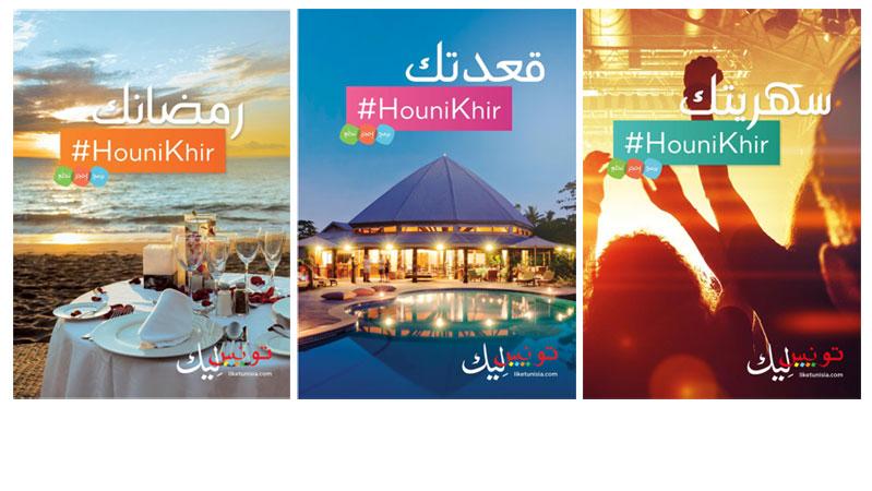 campagne-tourisme-interieur-2015