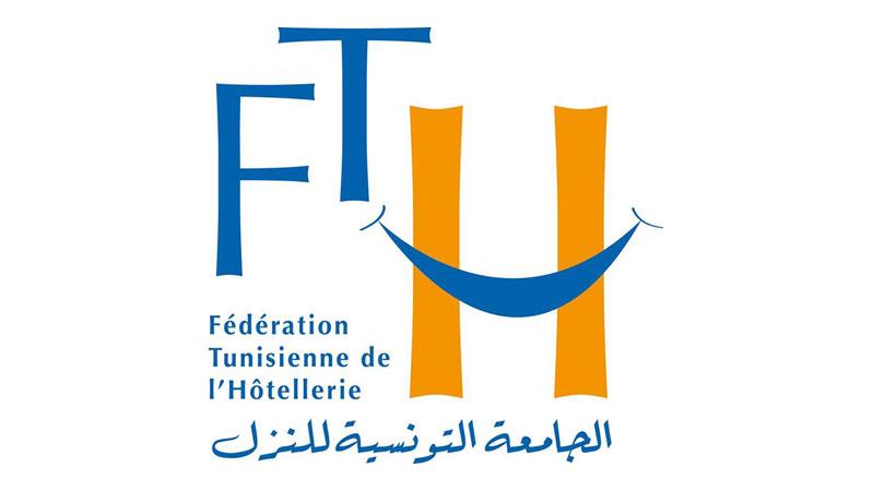 logo-FTH