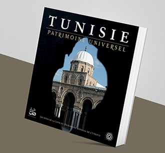tunisie-patrimoine-universel-330x306