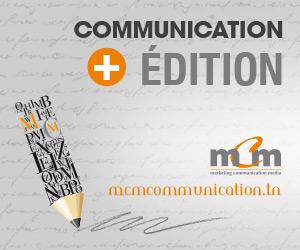 MCM_com-edition