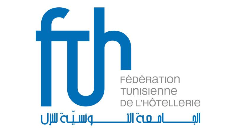 logo_fth