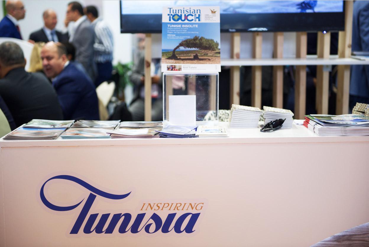tunisiantouch