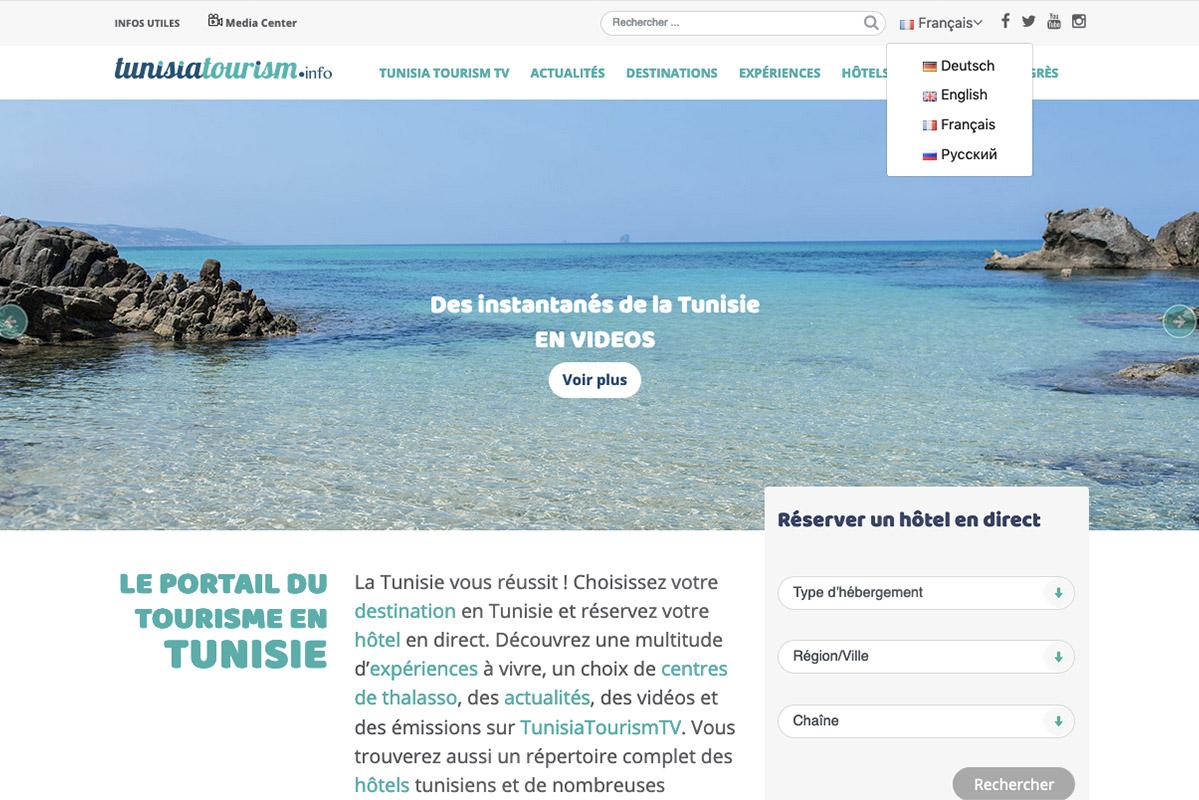 tunisiatourism