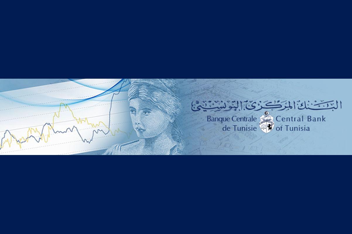 banque-centrale