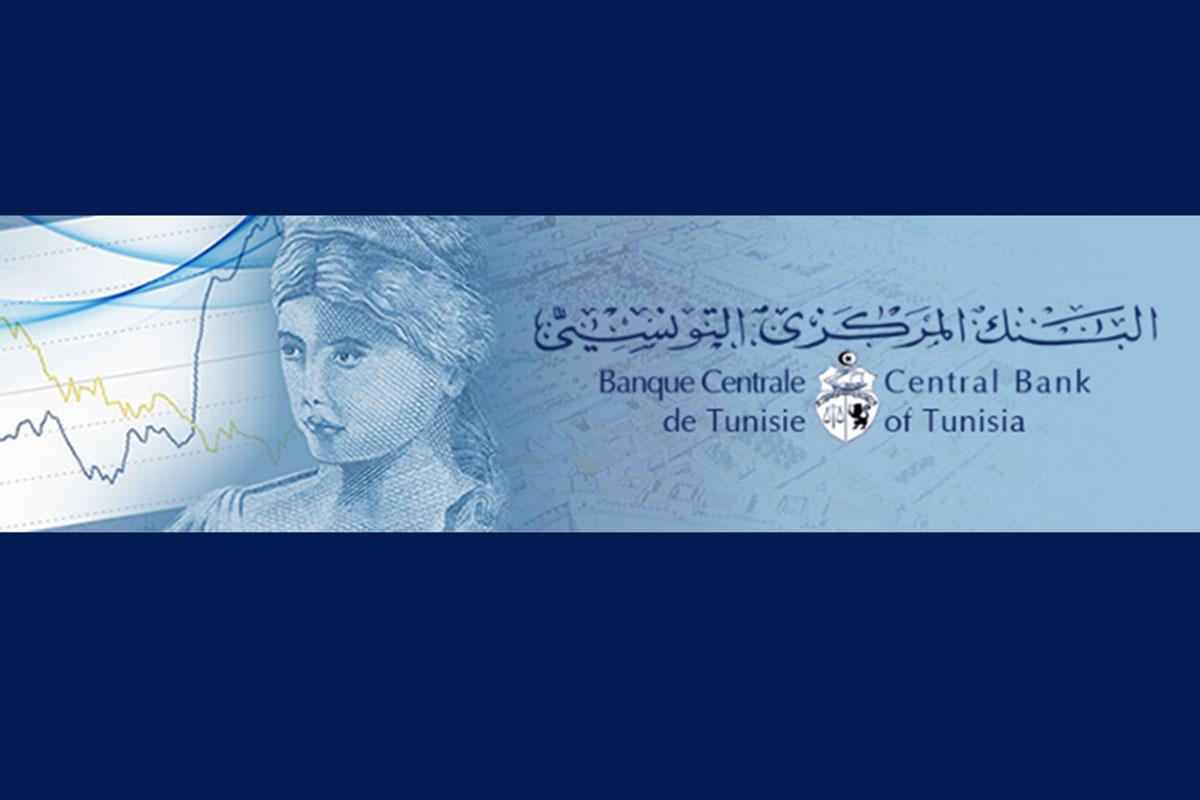 banque_centrale