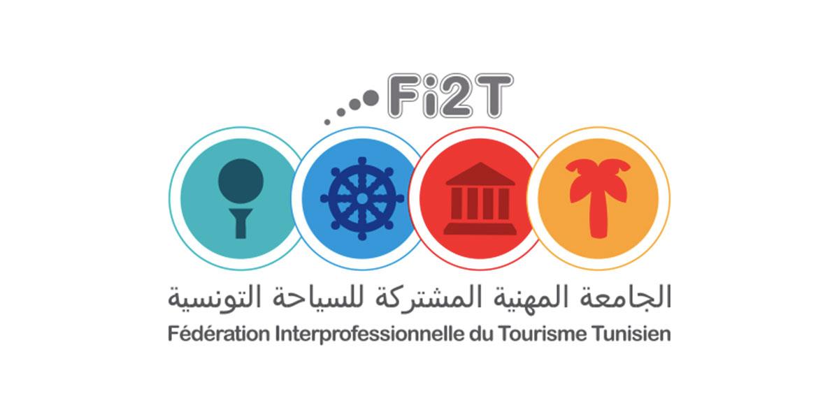 logo-FI2T