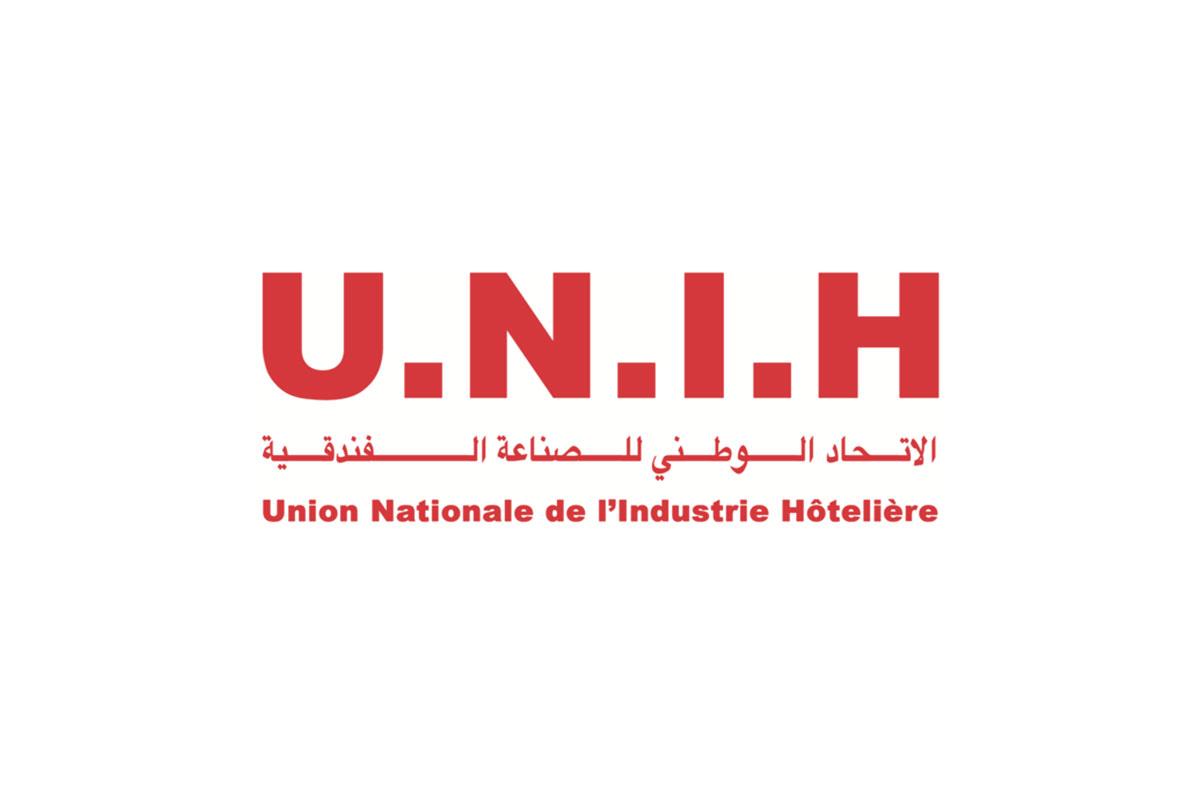 logo-UNIH